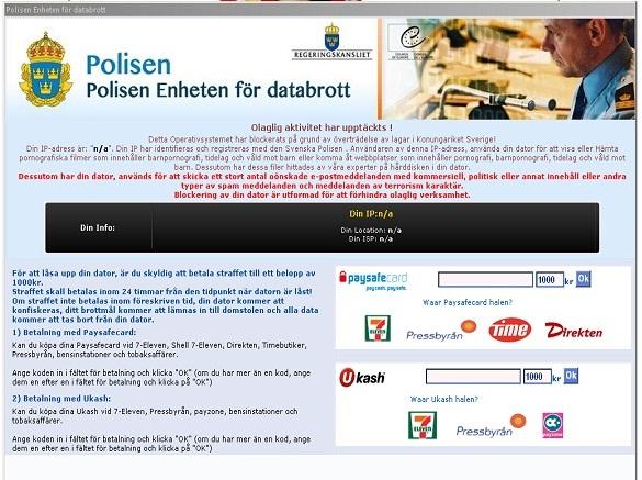 Polisen Enheten for Databrott Virus