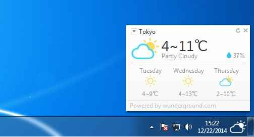 How to remove Weather Tool