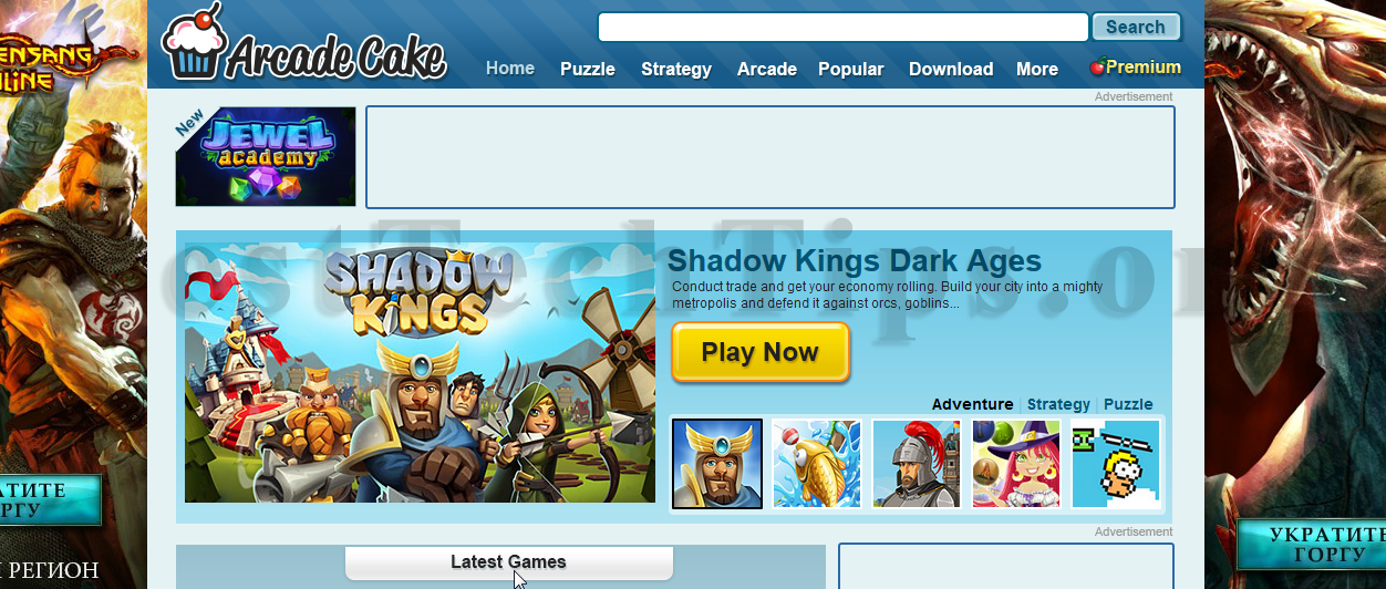 Get rid of ArcadeCake