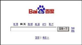 how to delete Baidu.com
