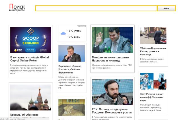 Newsinternet.org hijacker