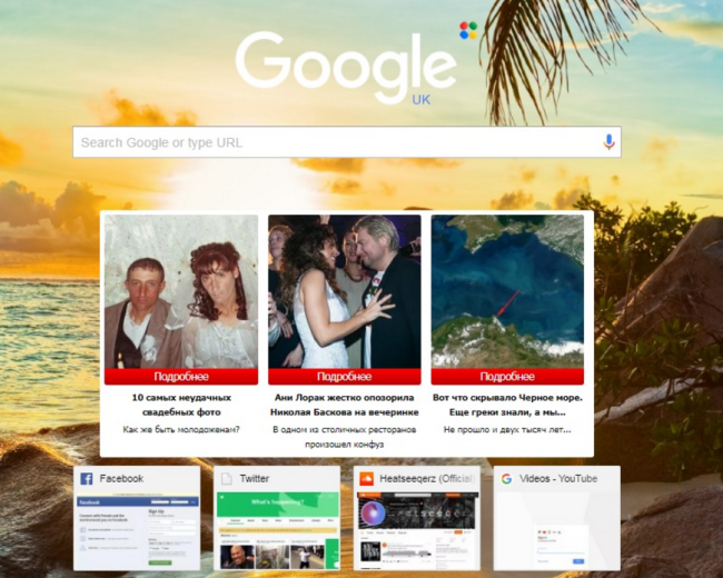 Chrome-updates.win