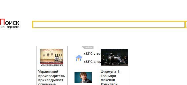 Yocoursenews.com