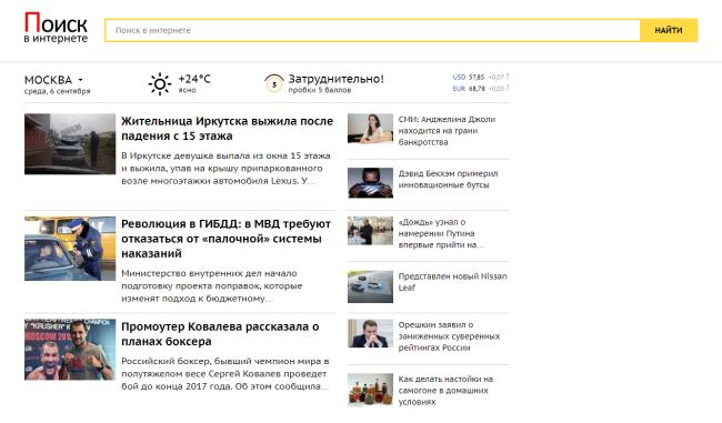 12kotov.ru
