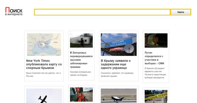 Perfectsidecom.ru