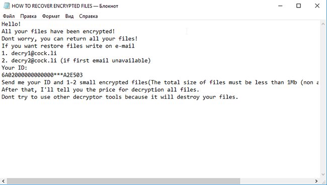 How to remove Scarab-Please Ransomware and decrypt .please files