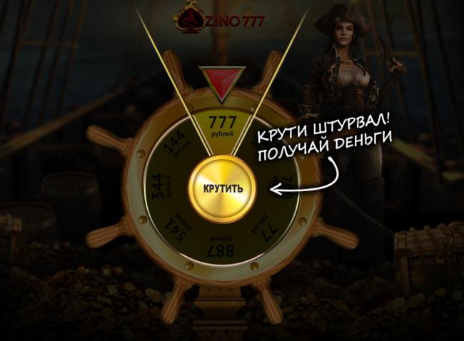 Kalolo.ru