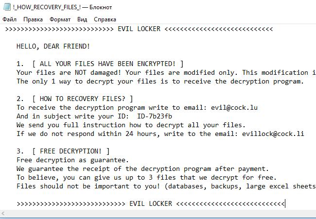 Evil Locker ransomware