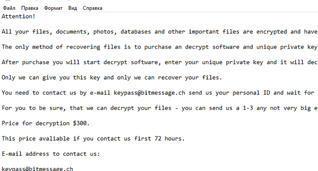 How to remove Keypass Ransomware and decrypt .KEYPASS files