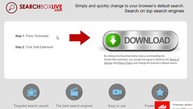 Searchboxlive.com