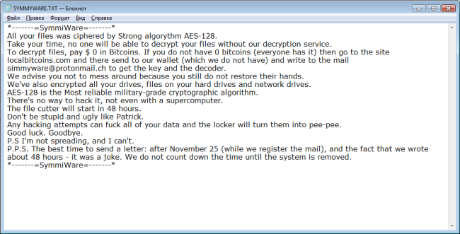 How to remove SymmyWare Ransomware and decrypt .SYMMYWARE files