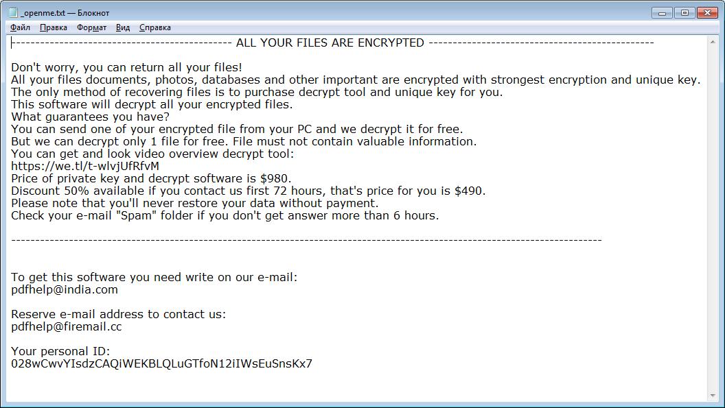 remove Adobee ransomware