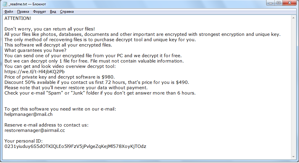 Boop ransomware