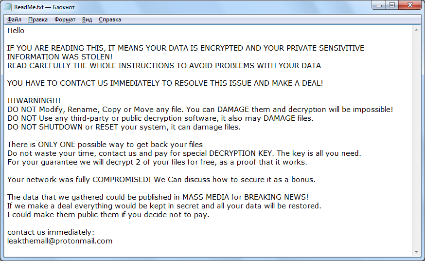 LeakThemAll ransomware
